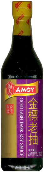 AMOY GOLD LABEL DARK SOY SAUCE