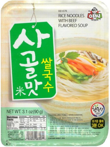 ASSI RICE NOODLES WITH BEEF FLAVORED SOUP