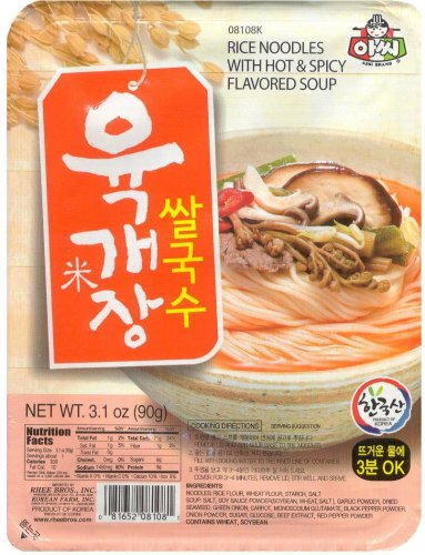 ASSI RICE NOODLES WITH HOT AND SPICY FLAVORED SOUP