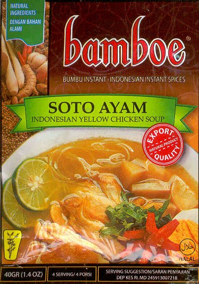 BAMBOE SOTO AYAM INDONESIAN YELLOW CHICKEN SOUP