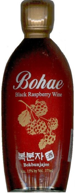 BOHAE BLACK RASPBERRY WINE