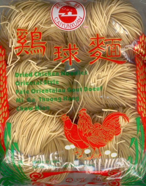CAIYUNXUAN DRIED CHICKEN NOODLES ORIENTAL STYLE
