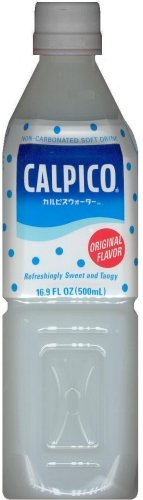 CALPICO ORIGINAL FLAVOR SOFT DRINK