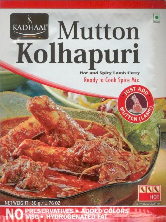 KADHAAI MUTTON KOLHAPURI HOT AND SPICY LAMB CURRY