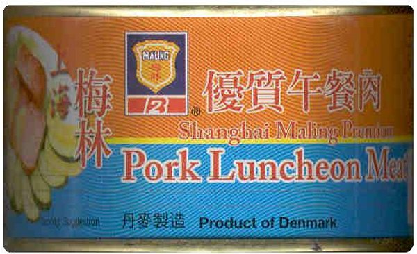 MA LING PREMIUM PORK LUNCHEON MEAT