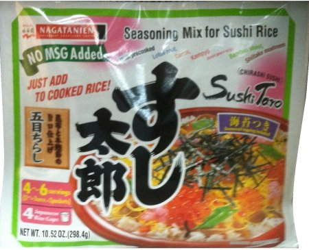 NAGATANIEN SUSHI RICE SEASONING MIX