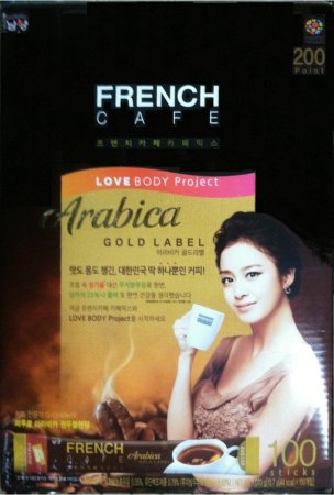NAMYANG FRENCH CAFE COFFEE MIX ARABICA GOLD LABEL