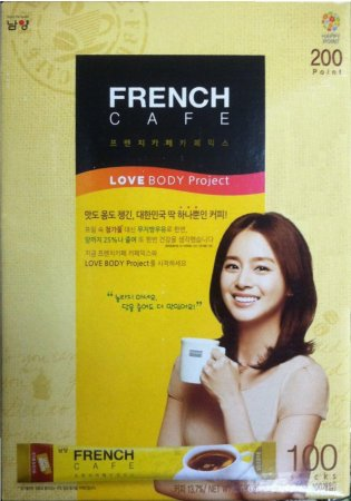 NAMYANG FRENCH CAFE COFFEE MIX