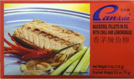 PANASIA MACKEREL FILLETS IN OIL WITH CHILI AND LEMONGRASS