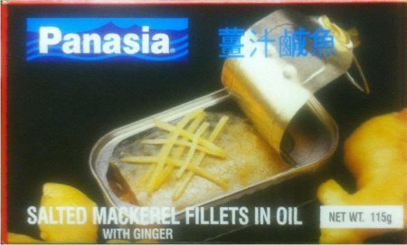 PANASIA SALTED MACKEREL FILLETS IN OIL WITH GINGER