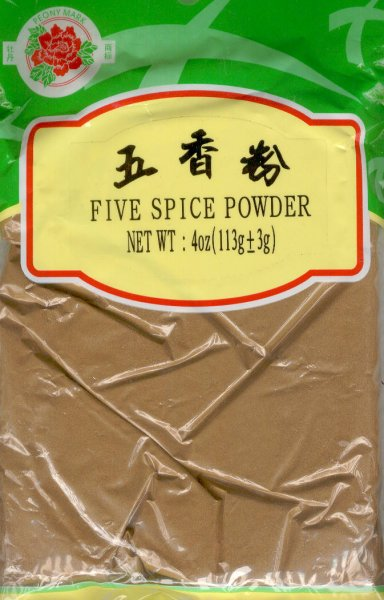 STARWAY FIVE SPICE POWDER