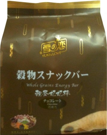 YUKI & LOVE WHOLE GRAINS ENERGY BAR CHOCOLATE